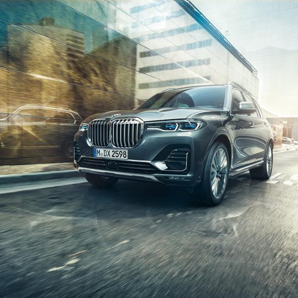 Bmw X7 Interior: BMW X7: The SAV Of The Luxury Class