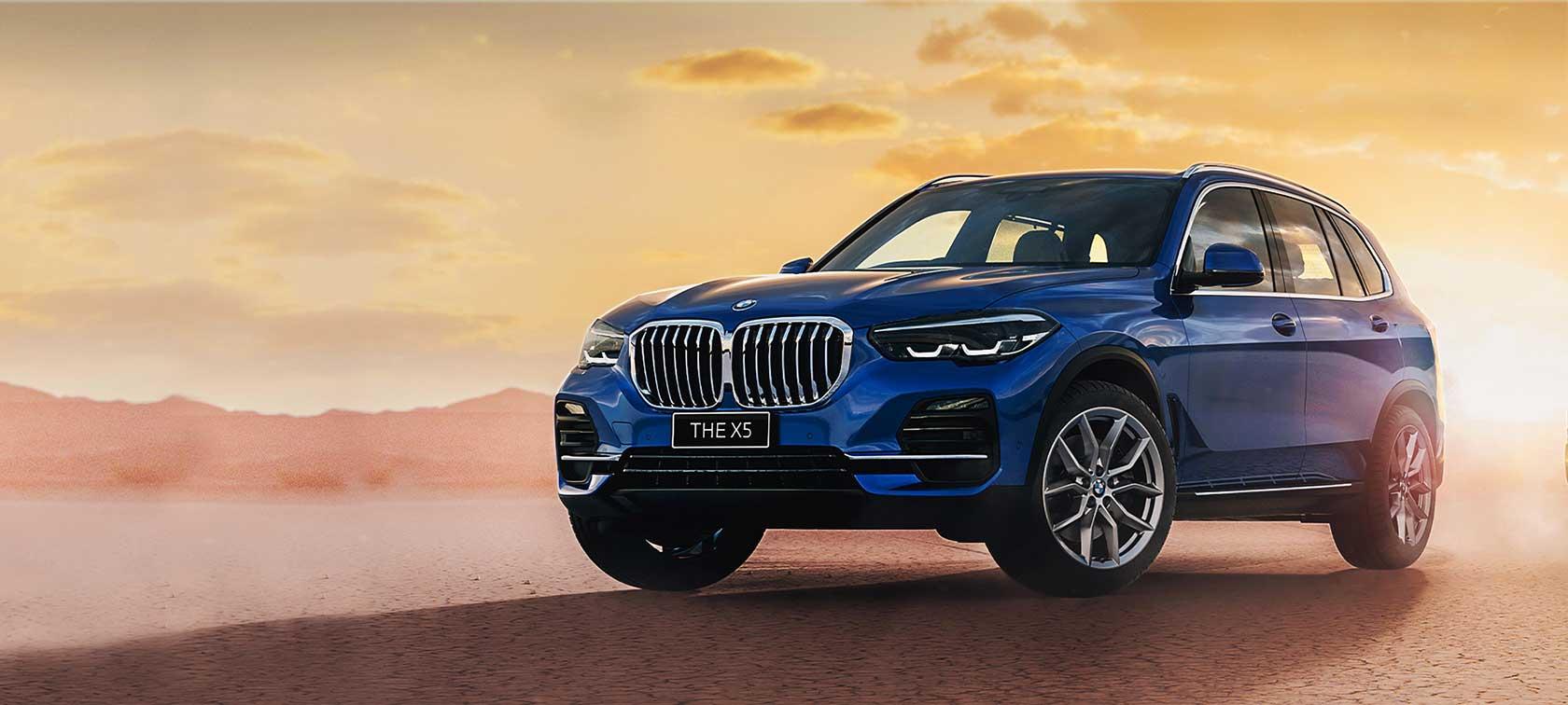 BMW X5: Inspire